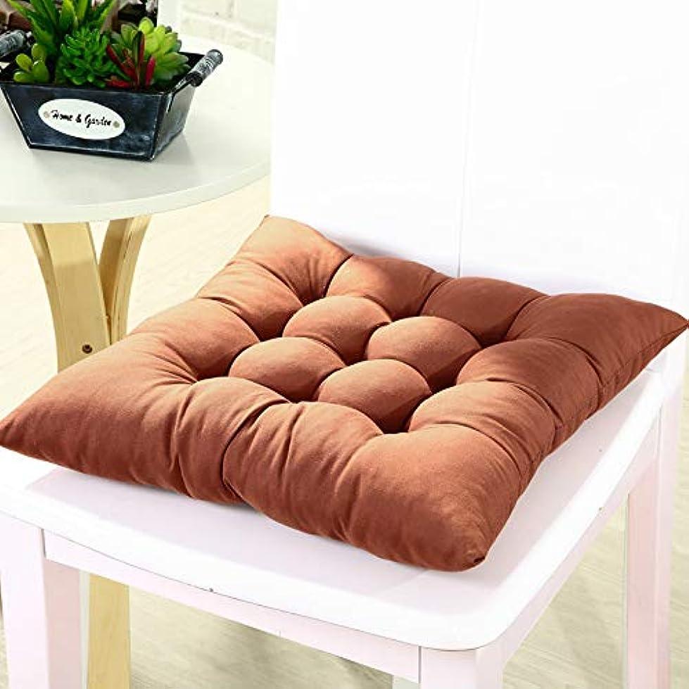 窒素世界反応するLIFE 12 色 40 × 40 センチメートルシートクッション真珠綿チェアバックシートのクッションソファ枕臀部快適な椅子クッション家の装飾 クッション 椅子