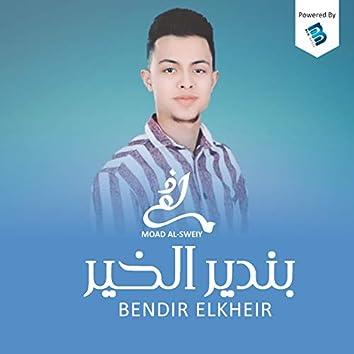 Bendir El Kheir