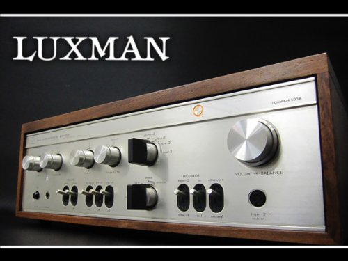 LUXMAN ラックスマン SQ505X プリメインアンプ