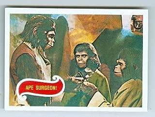 Planet of the Apes trading card 2013 Topps Seventy Fifth #52 Zira Cornelius Roddy McDowall Kim Hunter