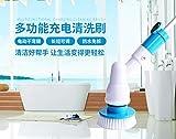 Yanshan Carga de Limpieza sartén eléctrica Cepillo de Limpieza Cepillo Wireless se Gira automáticamente TV Impermeable retráctil (Size : EU)