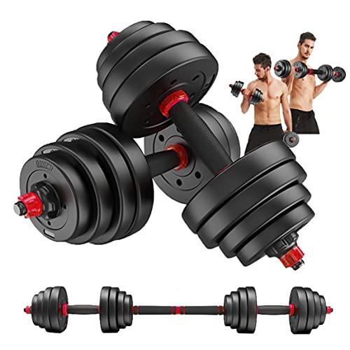 【3 in1 連結可能】ダンベル 可変式 ダブルナット 10kg 20kg 30kg 40kg 2個セット バーベルにもなる ダンベル 筋力トレーニング 無臭素材 静音 (赤30kg(15kgx2)-S1))