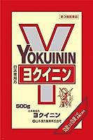【第3類医薬品】ヨクイニン 500g ×7