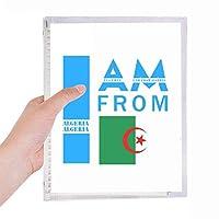 私はアルジェリアから 硬質プラスチックルーズリーフノートノート