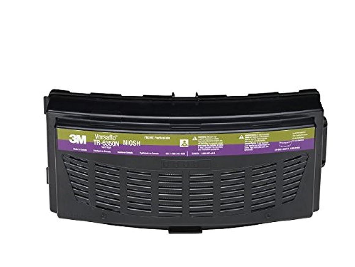 貞定常繁雑Formaldehyde/HEPA Cartridge TR-6350N, for TR-600/800 PAPR (Pack of 5) by 3M
