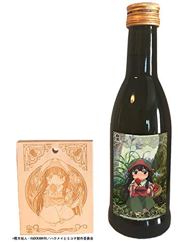 『ハクメイとミコチ』日本酒シリーズ 純米酒 ミコチ [ 日本酒 270ml ]