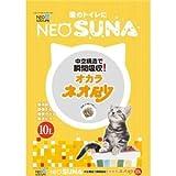 【日本製】(まとめ買い)ネオ砂 オカラ ラ 10L (ネオ・ルーライフ)×5セット