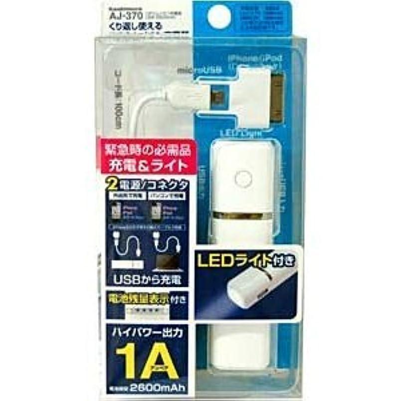 受け入れそれに応じてうなり声カシムラ リチウムイオン充電器 USB 2600mAh AJ-370