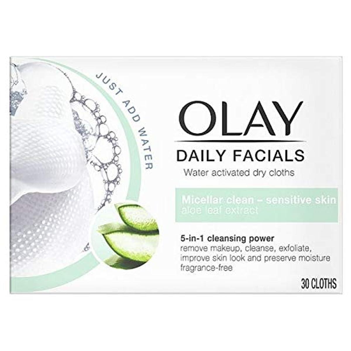 判読できない幸運な見捨てられた[Olay ] オーレイ毎日フェイシャル5-In1は乾燥布 - 敏感肌 - Olay Daily Facials 5-in1 Dry Cloths - Sensitive Skin [並行輸入品]