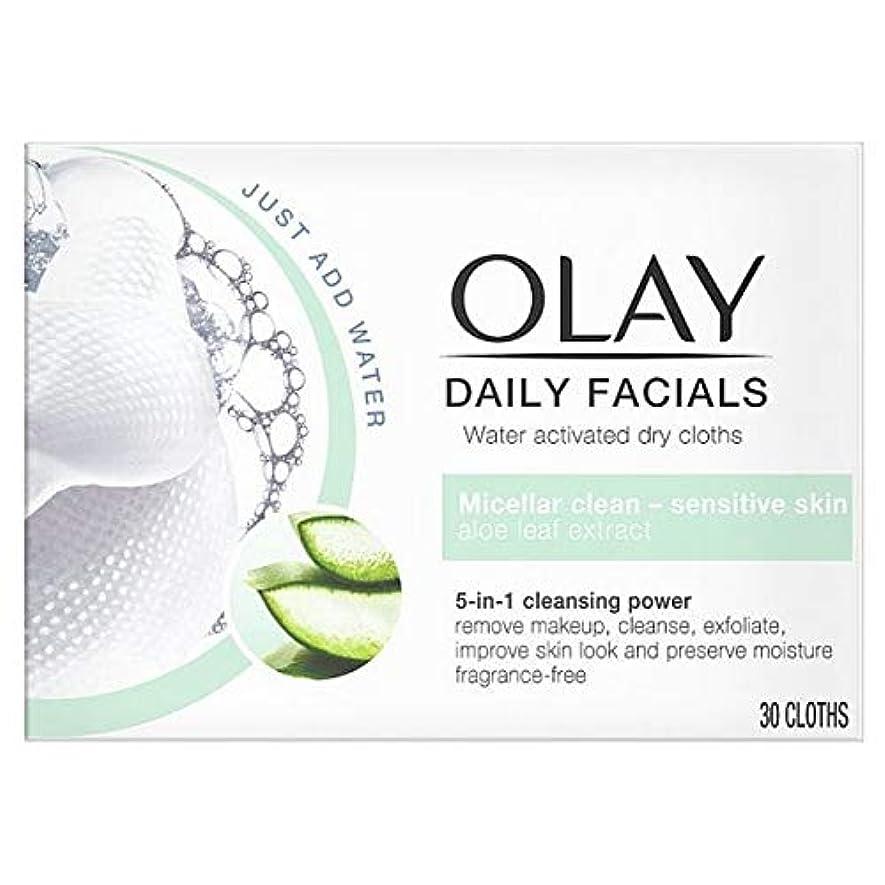マイクロ慣れる空虚[Olay ] オーレイ毎日フェイシャル5-In1は乾燥布 - 敏感肌 - Olay Daily Facials 5-in1 Dry Cloths - Sensitive Skin [並行輸入品]