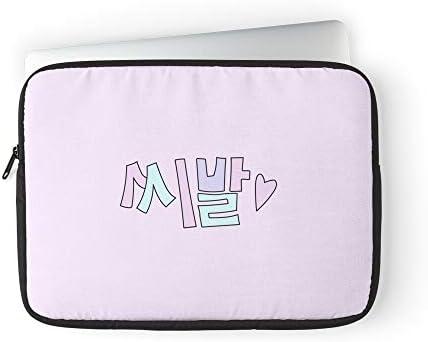 Bang BTS Twice Korean Big Kpop Cute Got7 Pastel Laptop Sleeve Case Cover Handbag for MacBook product image