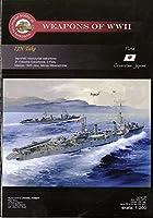 MHP 1:200 日本海軍 駆逐艦 竹 1945(Card Model)