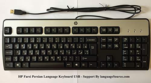 Farsi Keyboard HP Persian Language Keyboards USB Hewlett Packard