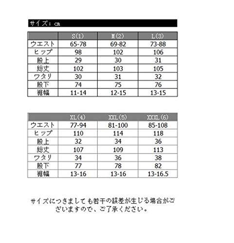 SYOKYO『超軽量ダウンパンツ』