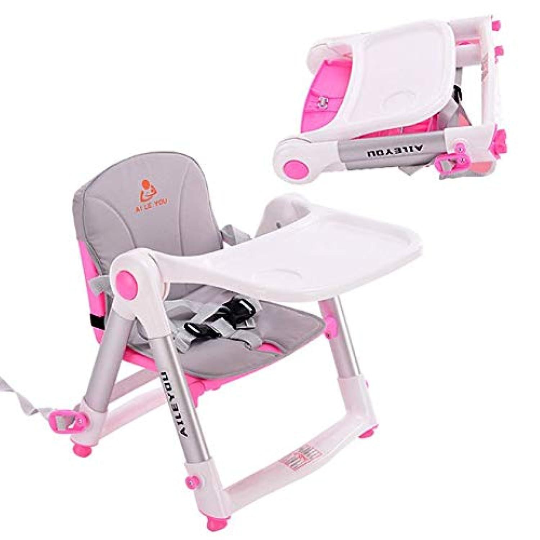 【DEARGENA】ベビーチェア スマートローチェア 折りたたみ式 赤ちゃん 安全 ローチェア 軽量 持ち運び快適 赤い イス 0~15キロ 折りたたんで持ち運べる