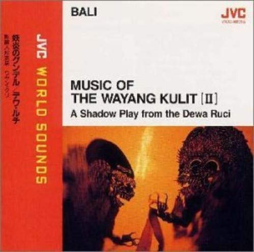 Bali: Music Of The Wayang Kulit 2 - Shadow Play Fr