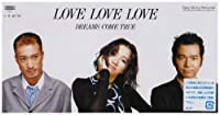 LOVE LOVE LOVE/嵐が来る