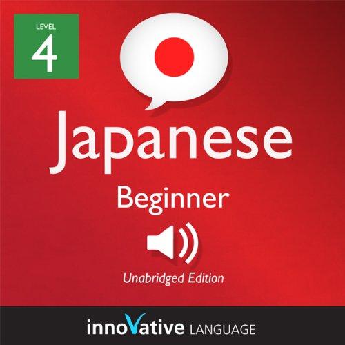 Learn Japanese - Level 4: Beginner Japanese, Volume 1: Lessons 1-56 audiobook cover art