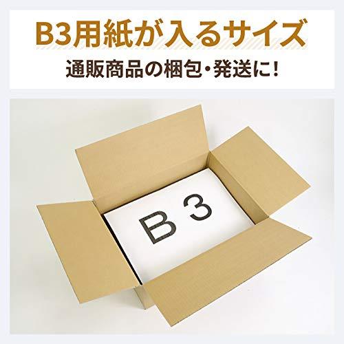 『アースダンボール ダンボール 段ボール B3 120サイズ 引越 宅配 発送 10枚 【535×385×240mm】【0357】』の3枚目の画像