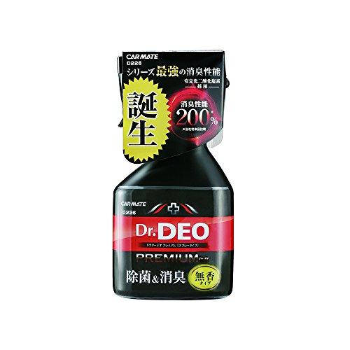 カーメイト 車用 消臭剤 ドクターデオ(Dr.DEO) プレミアム スプレー型 無香 安定化二酸化塩素 250ml D226