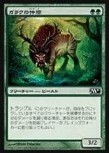 Magic: the Gathering / Garruk's Companion (176) - Magic 2011 Core Set / Japanese Single Card