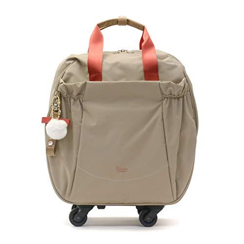 [カナナプロジェクト コレクション] ロジーナ スーツケース レディース 100席以上機内持込み可能 サイレントキャスター 1泊~2泊 62151 機内持ち込み可 19L 41 cm 2kg ベージュ