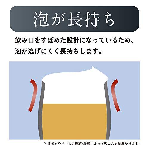 ドウシシャ タンブラー 420ml 飲みごろタンブラー 真空断熱 ヒゲ