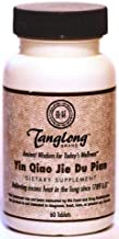 Han Fang Yin Qiao Jie Du Pian 60 tablets (7:1 / 750 mg)