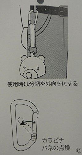 冒険倶楽部(BOHKENCLUB)クマベル消音小熊ちゃんベル小AY-25