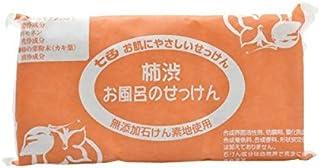 (まとめ買い)七色 お風呂のせっけん 柿渋(無添加石鹸) 100g×3個入×9セット
