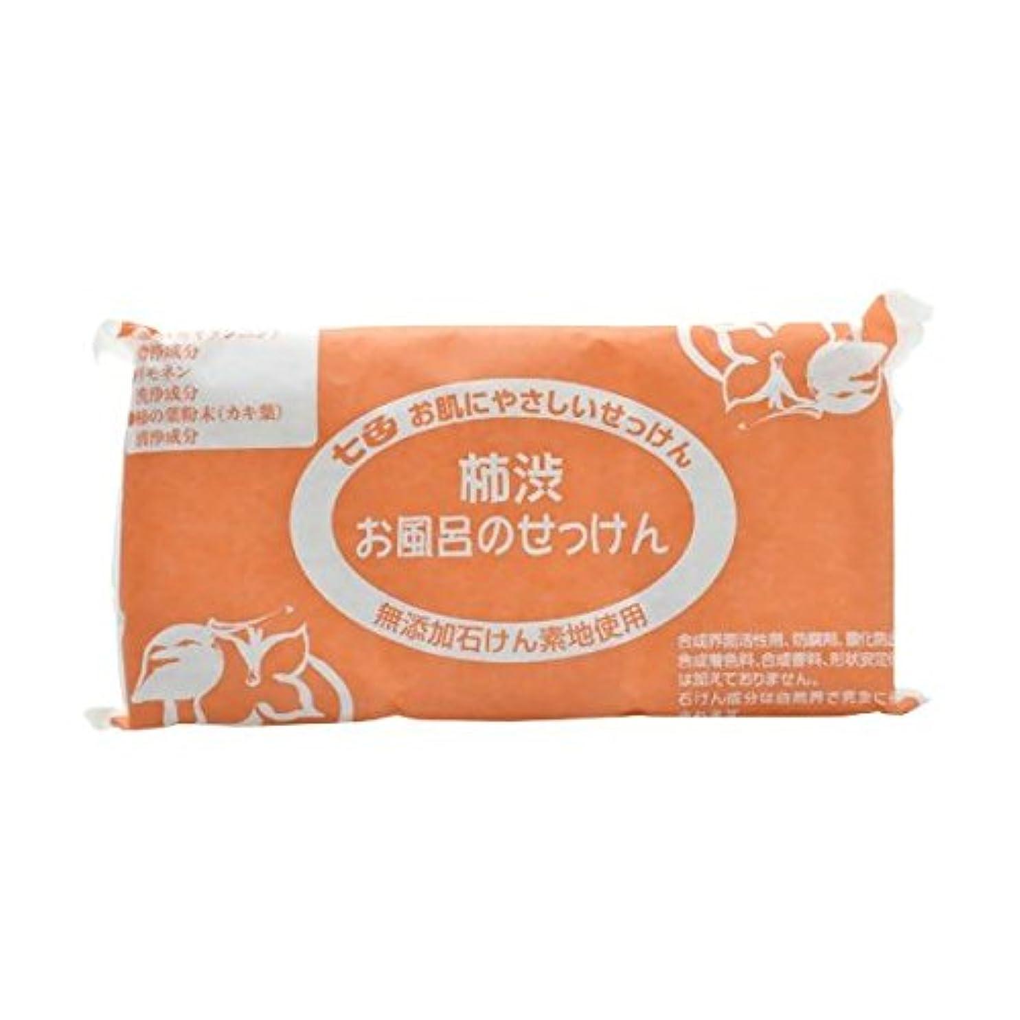 小屋区画ジャーナル(まとめ買い)七色 お風呂のせっけん 柿渋(無添加石鹸) 100g×3個入×9セット