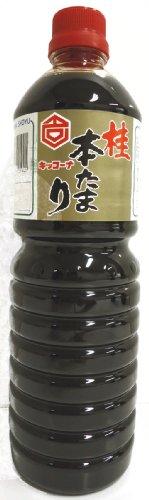 キッコーナ たまり醤油(桂本たまり) 1L