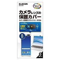エレコム Webカメラレンズ保護カバー Sサイズ 3個入り ESE-01SBK