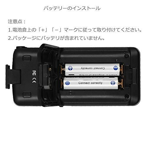 PIXEL『T6カメラ用リモコンセット』