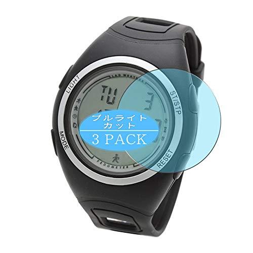 VacFun 3 Piezas Filtro Luz Azul Protector de Pantalla Compatible con Lad Weather lad011 Smartwatch Smart Watch, Screen Protector Película Protectora(Not Cristal Templado)