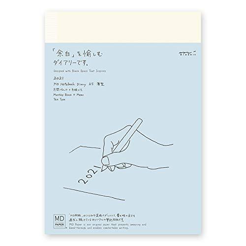 デザインフィル ミドリ MDノート ダイアリー 手帳 2021年 A5 マンスリー 薄型 22057006 (2020年 12月始まり)