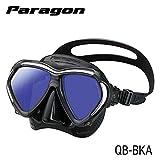 Tusa Paragon taucherbrille tauch-maske - schwarz