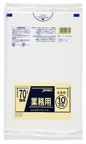 ジャパックス 業務用ポリ袋 70L P-79 0.050mm 半透明 10枚×20冊入