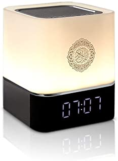 BMQ Quran Cube, Quran lamp APP Control 8GB FM Bluetooth Quran Speaker Night Light hajj Gift