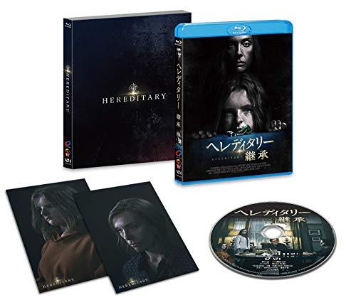 ヘレディタリー 継承 [Blu-ray]