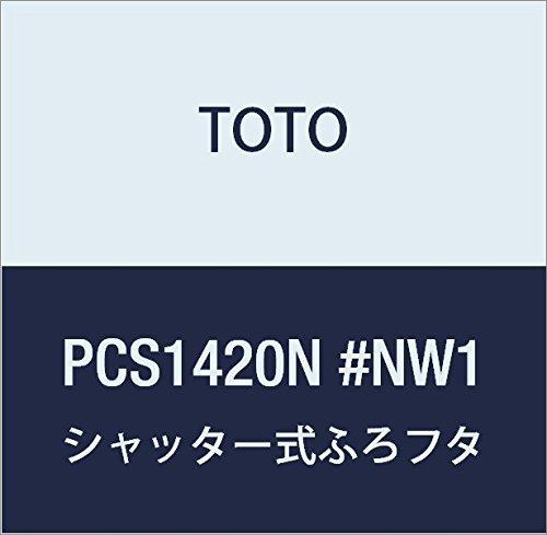 軽量把手付きシャッター式風呂ふた PCS1420N