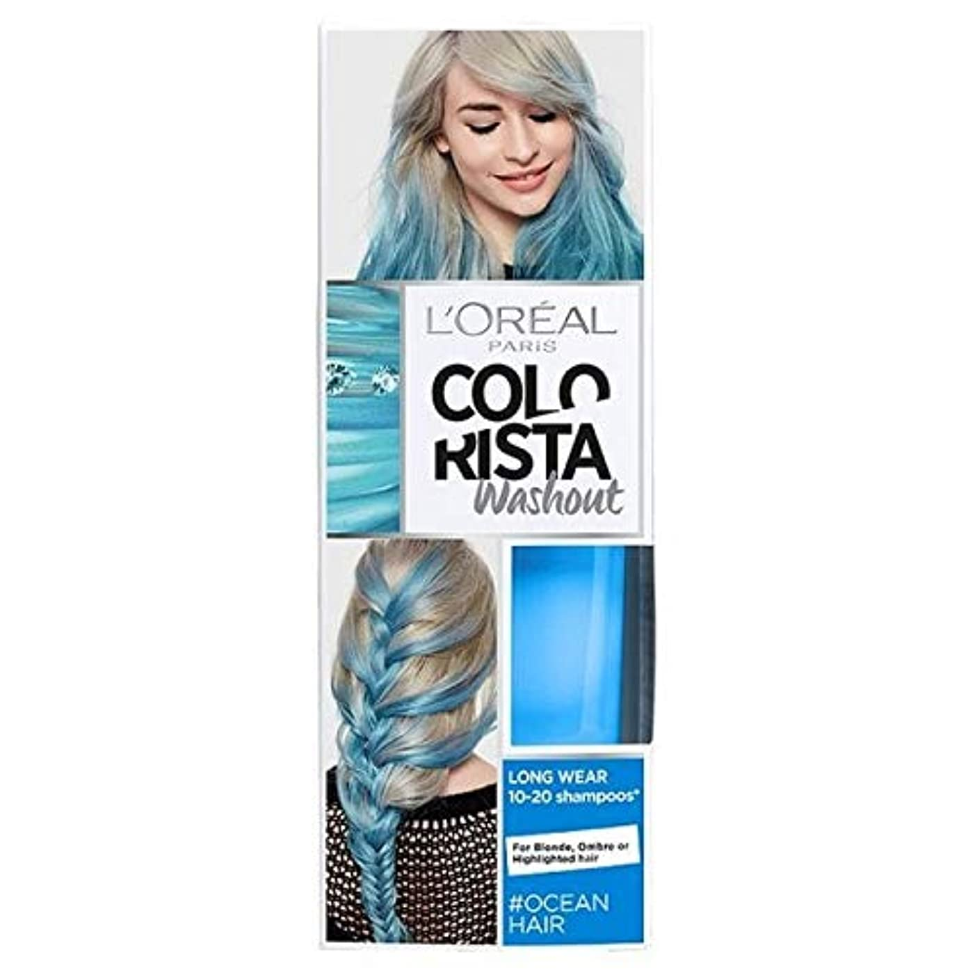 勝つ調子エクスタシー[Colorista] Colorista洗い出しオーシャンブルーネオン半永久染毛剤 - Colorista Washout Ocean Blue Neon Semi-Permanent Hair Dye [並行輸入品]