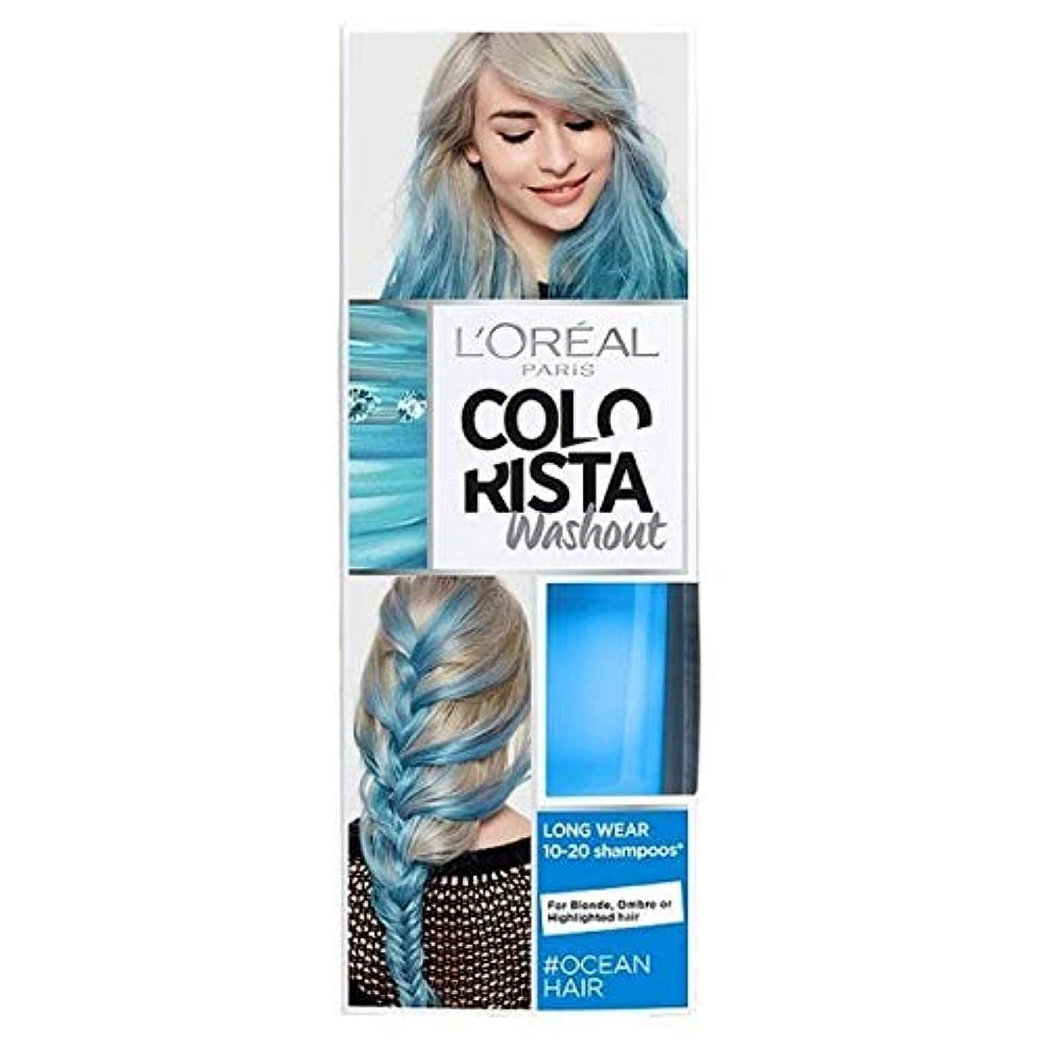 頭蓋骨ファンオペラ[Colorista] Colorista洗い出しオーシャンブルーネオン半永久染毛剤 - Colorista Washout Ocean Blue Neon Semi-Permanent Hair Dye [並行輸入品]