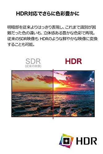 LGモニターディスプレイ35WN75C-B35インチ/フレームレス曲面型ウルトラワイド(3440×1440)/VA非光沢/HDR/100Hz対応/FreeSync/USBType-C,HDMI×2,DisplayPort×1/スピーカー/高さ調節