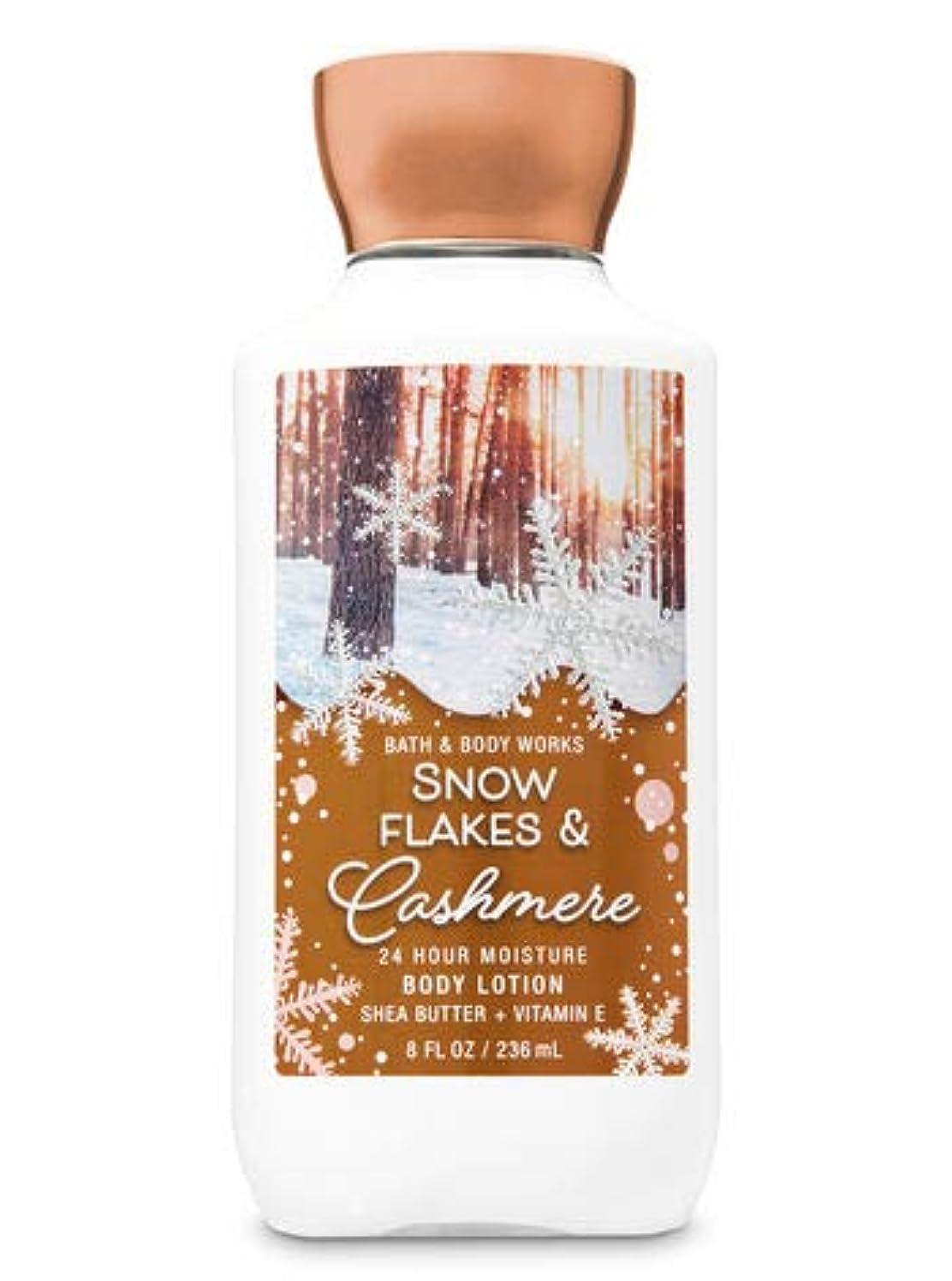 リップメール第九【Bath&Body Works/バス&ボディワークス】 ボディローション スノーフレーク&カシミア Body Lotion Snowflakes & Cashmere 8 fl oz / 236 mL [並行輸入品]