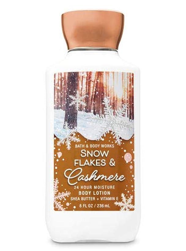 トン寄託推定する【Bath&Body Works/バス&ボディワークス】 ボディローション スノーフレーク&カシミア Body Lotion Snowflakes & Cashmere 8 fl oz / 236 mL [並行輸入品]