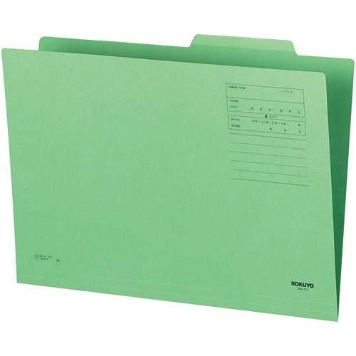 コクヨ B4-IFG 個別フォルダーカラーB4緑 10冊セット