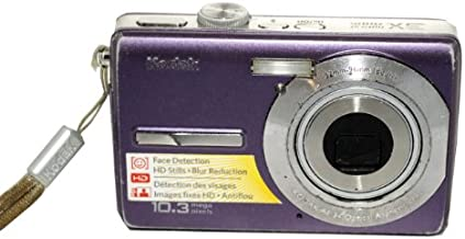 KODAK Digital 10.3 MP EasyShare M1063 Cameras & Frames - 1064898