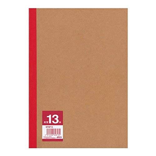 アピカ 無地表紙ノート NT8F13 英習13段 B5 ×3 セット