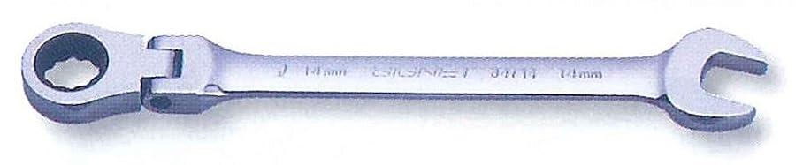 コンテスト子供っぽい取り組むシグネット 16MM スイベルギアレンチ 34716